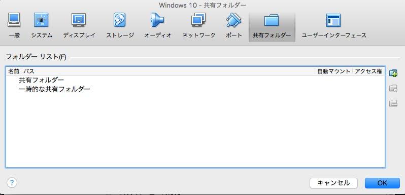 02_common_folder.png