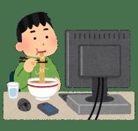 syokuji_computer.png