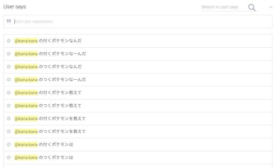 Dialogflow.jpg