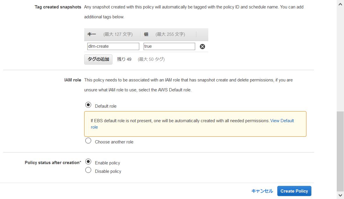 Screenshot_2018-09-04 EC2 Management Console(6).png