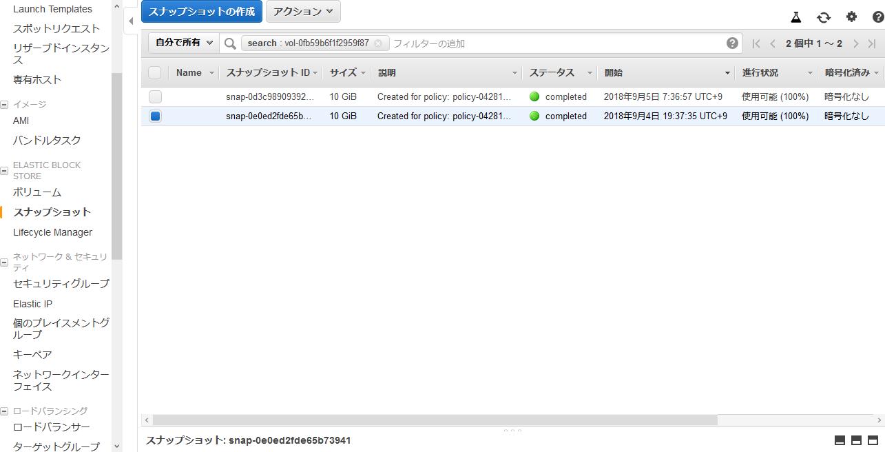 Screenshot_2018-09-05 EC2 Management Console.png