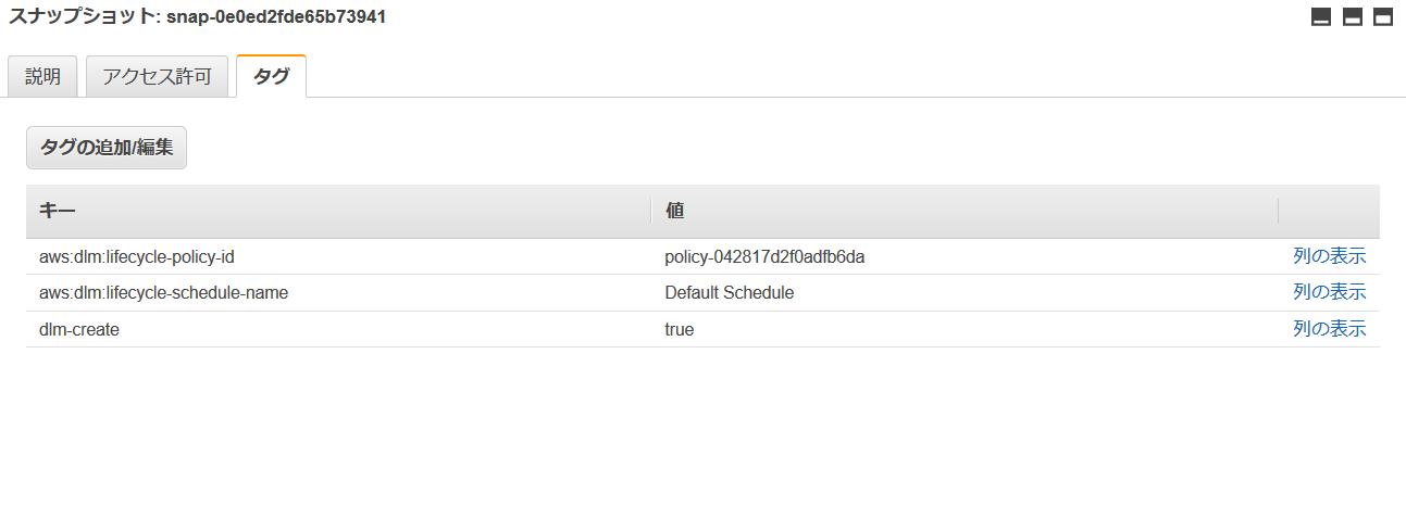 Screenshot_2018-09-04 EC2 Management Console(9).png