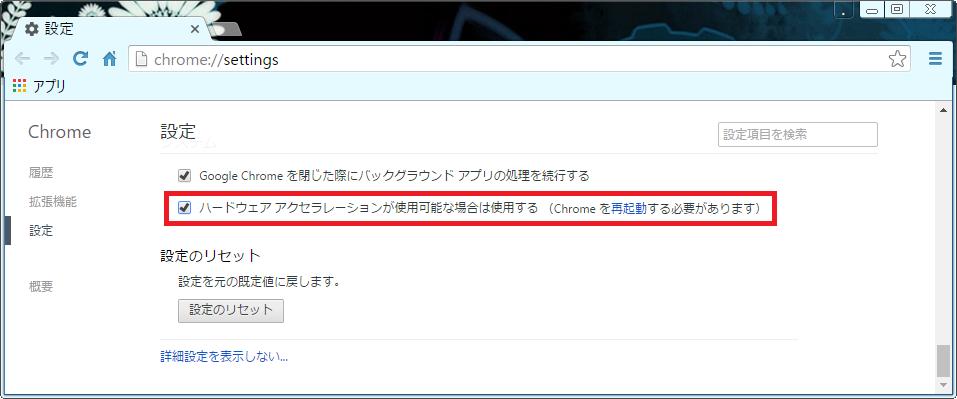 enablewebgl.png