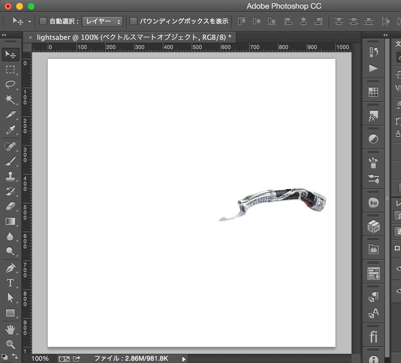 lightsaber_02.png