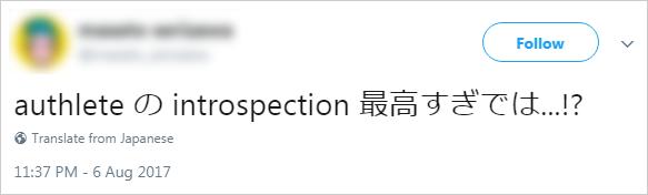 tweet-about-authlete-introspection.png