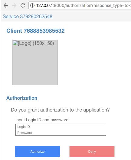 authorization-page_implicit-flow.png