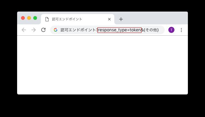 response_type=token.png