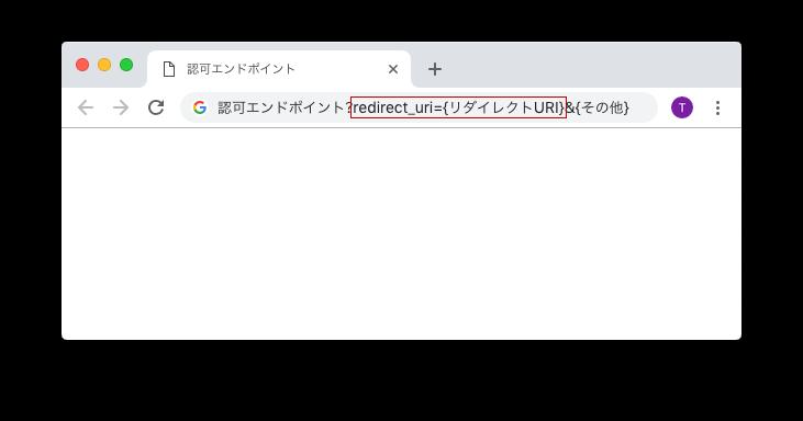 redirect_uri.png
