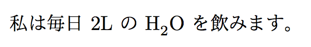 chemH20.png