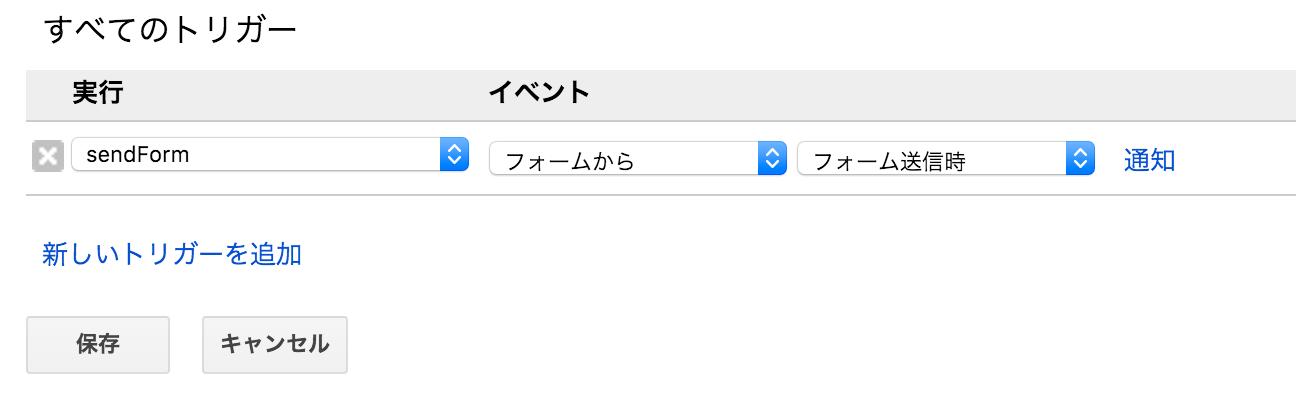 スクリーンショット 2016-04-13 23.54.32.png