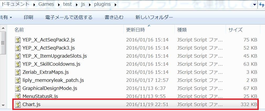 SnapCrab_NoName_2016-11-26_17-51-55_No-00.png