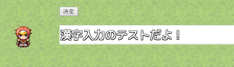 SnapCrab_NoName_2016-2-27_20-29-15_No-00.png