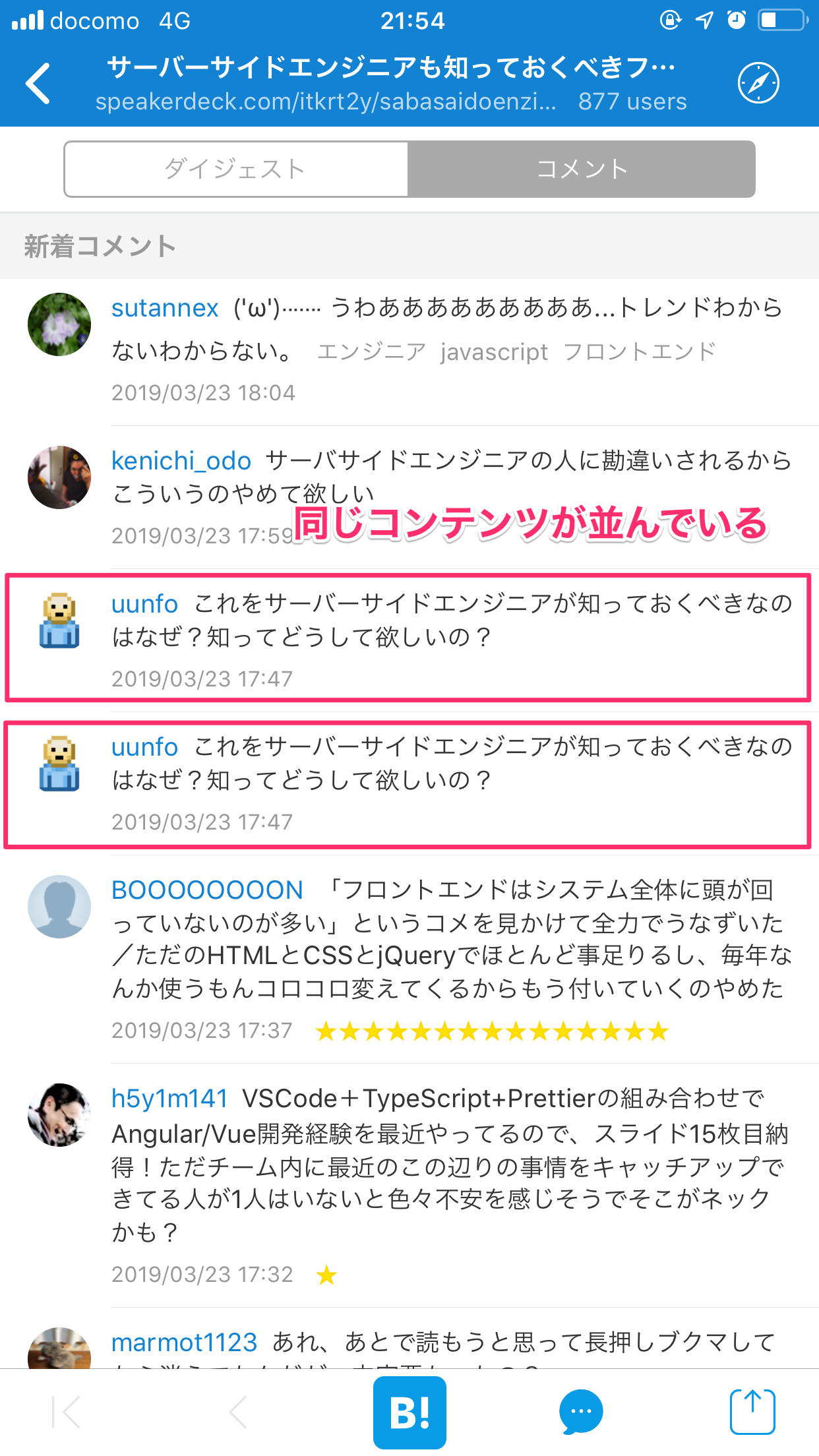 iOS_の画像.png