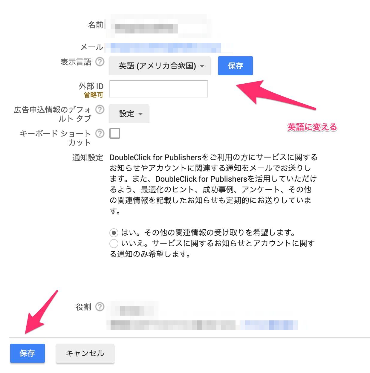 ユーザーの詳細.png