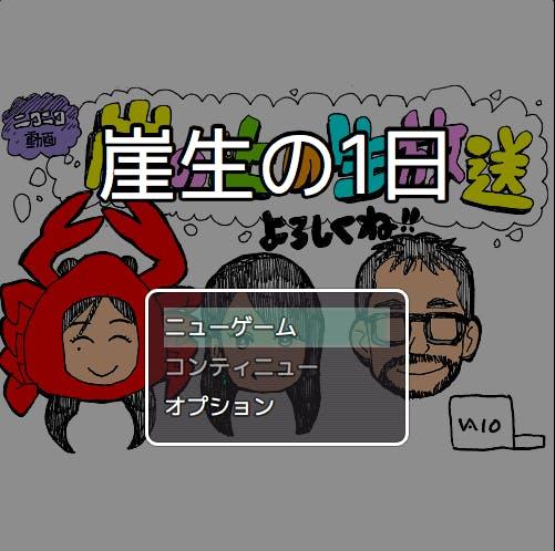 スクリーンショット 2015-12-26 21.10.49.png