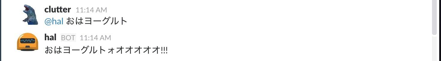 スクリーンショット 2016-12-17 13.16.02.png