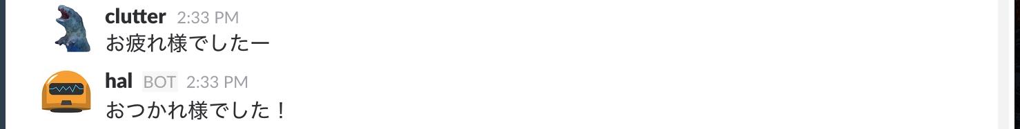 スクリーンショット 2016-12-17 14.35.03.png