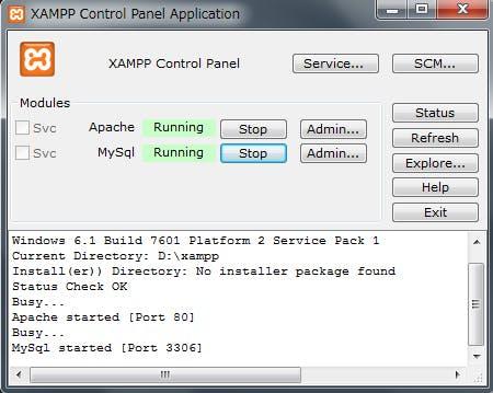 xampp_control.exe