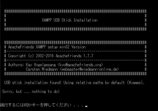 setup_xampp.bat