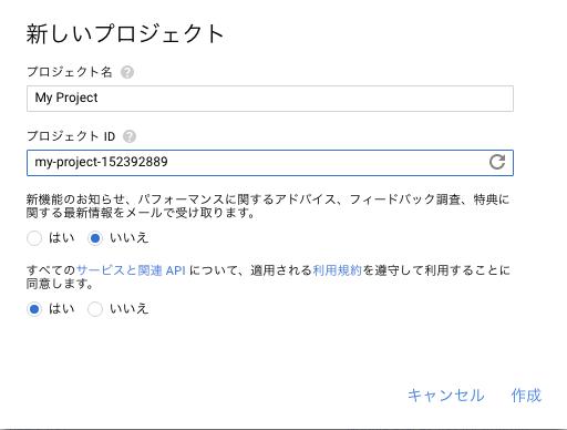 API_ライブラリ.png