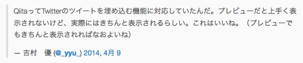 スクリーンショット 2014-04-10 1.39.36.png