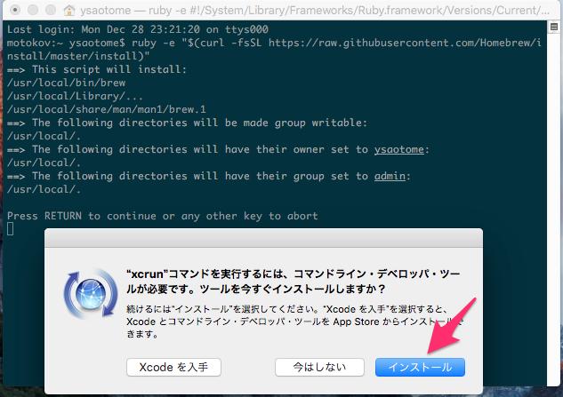 terminal.app_commandline-developertools.png
