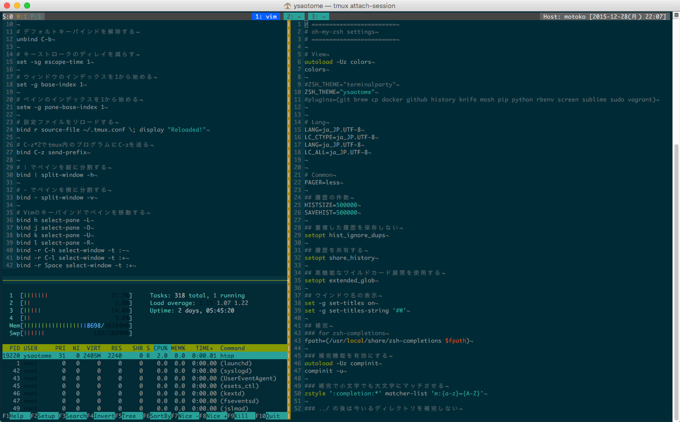 tmux_attach-session.png