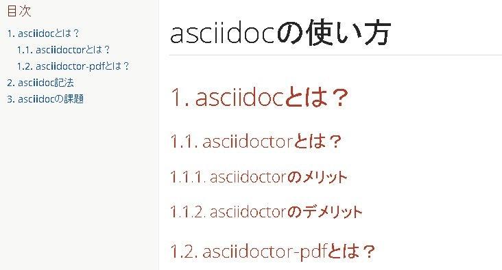 toc_sectnum.jpg