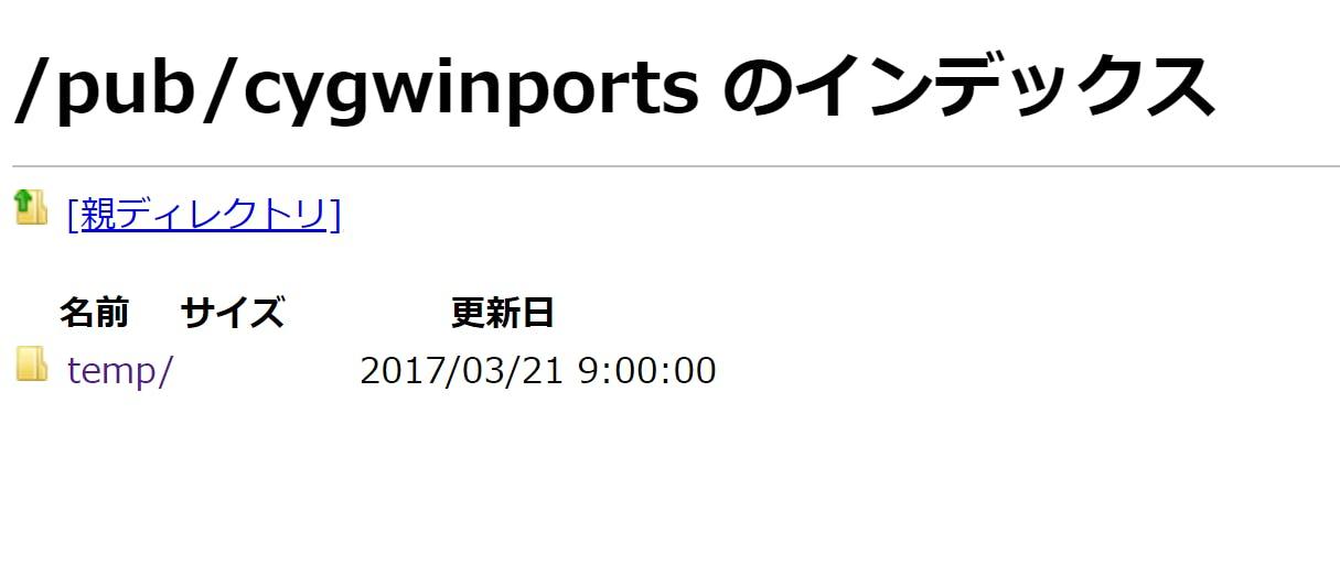 pub-cygwinports.PNG