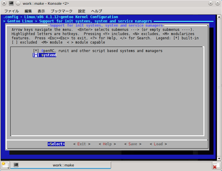 kernel-enable-systemd.png
