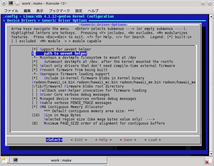 kernel-empty-uevent-helper.png