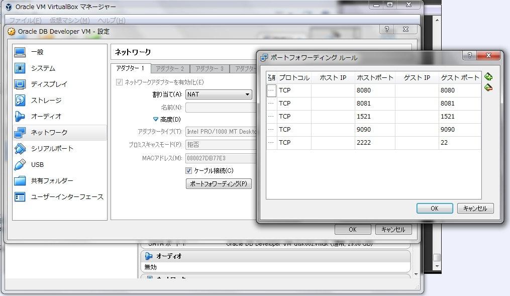 vbox006.jpg