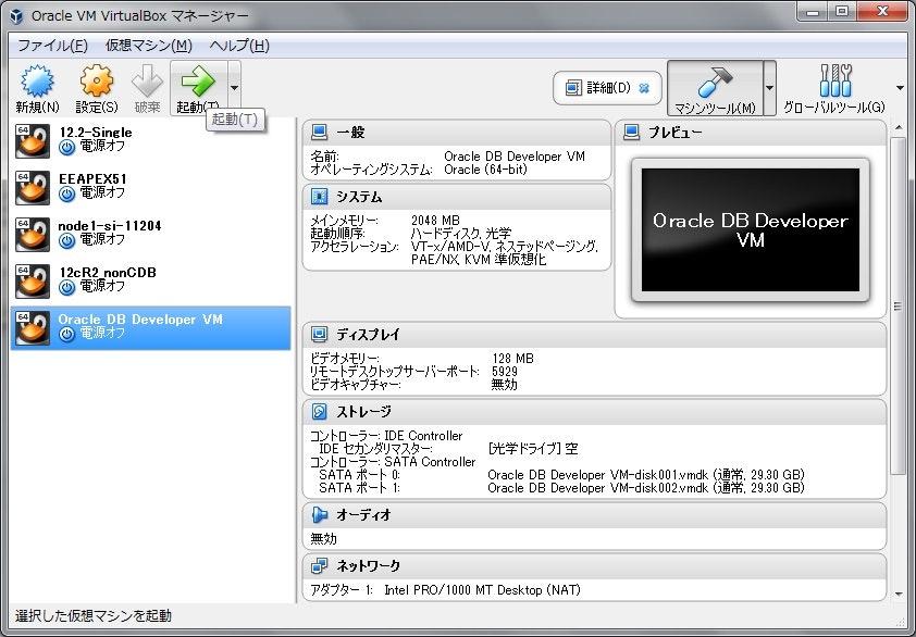 vbox003.jpg