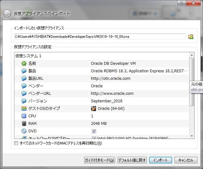 vbox002.jpg
