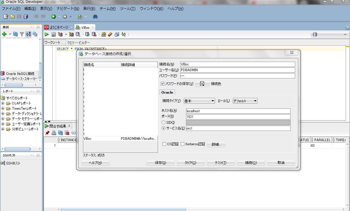 vbox007.jpg