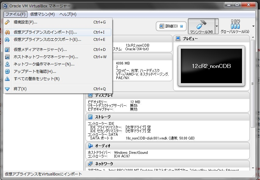 vbox001.jpg