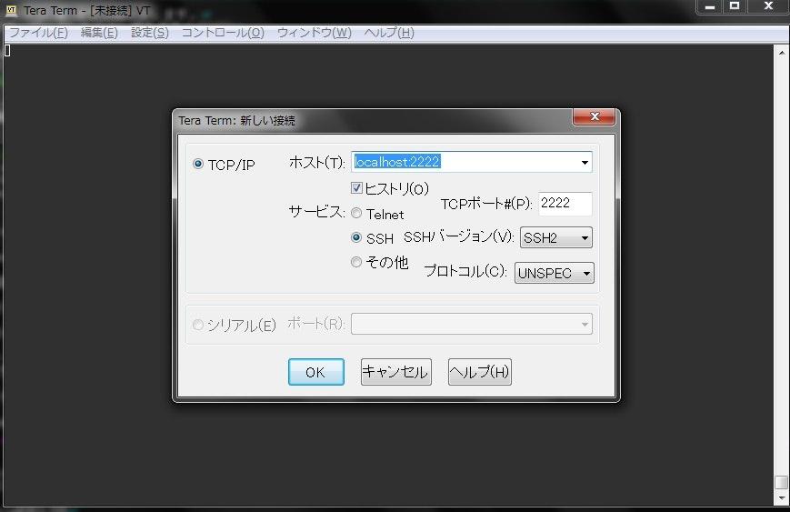 vbox005.jpg