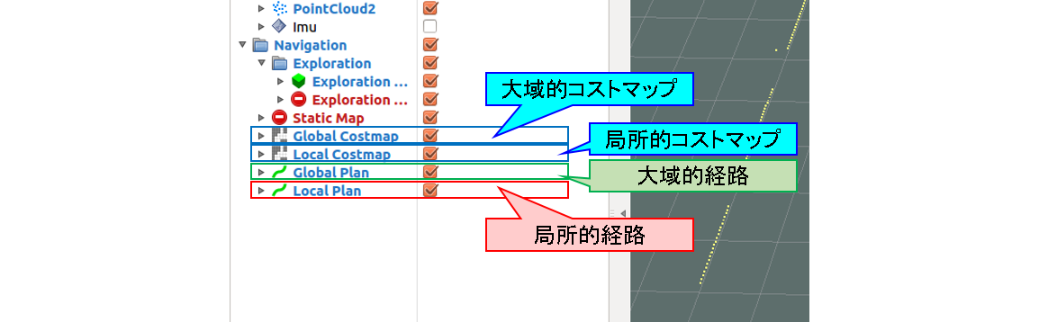 12.0_rviz_planners_global_local.png