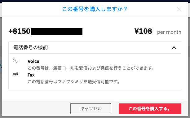 スクリーンショット 2019-03-06 10.57.22.png