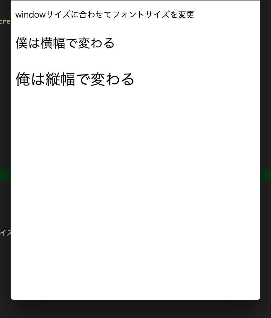 スクリーンショット 2016-01-30 21.09.11.png