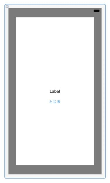 スクリーンショット 2017-01-27 16.11.12.png