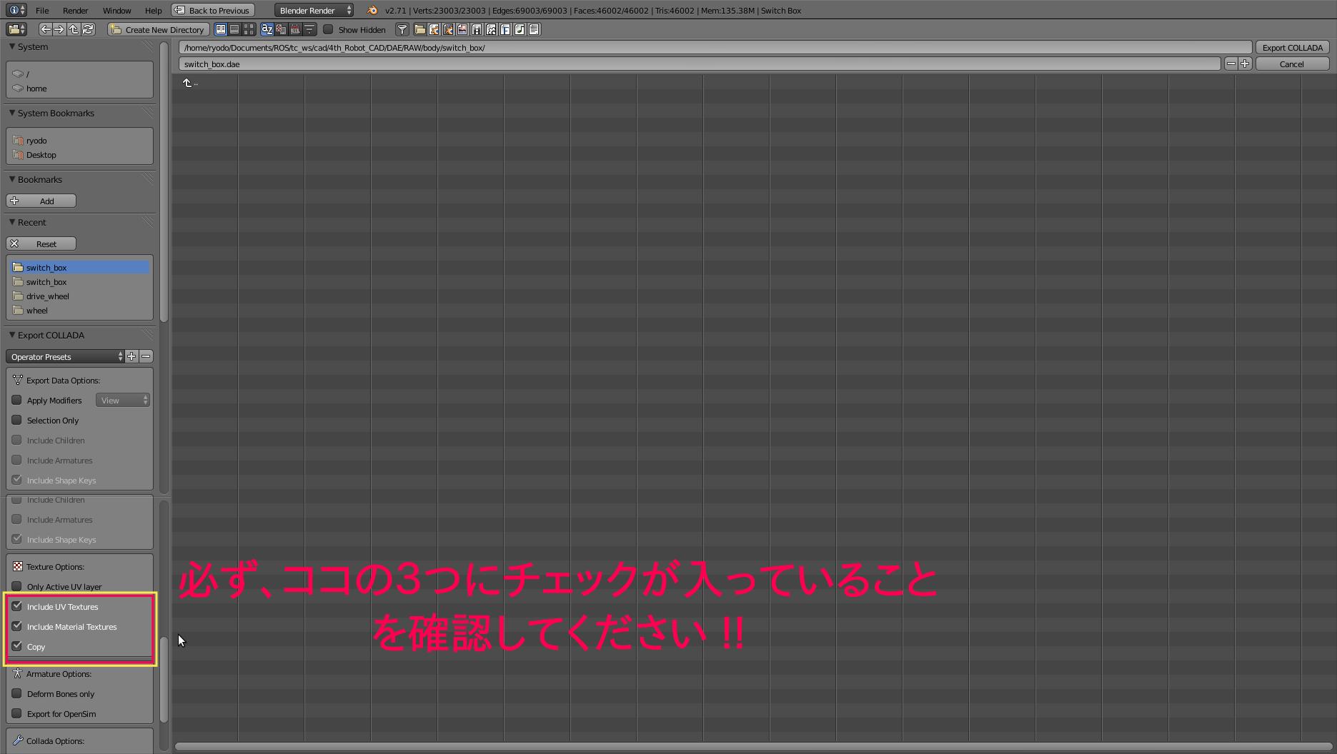 Screenshot 2016-03-28 16:24:56-edit.png