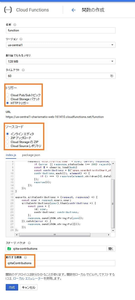 edit-functions.png