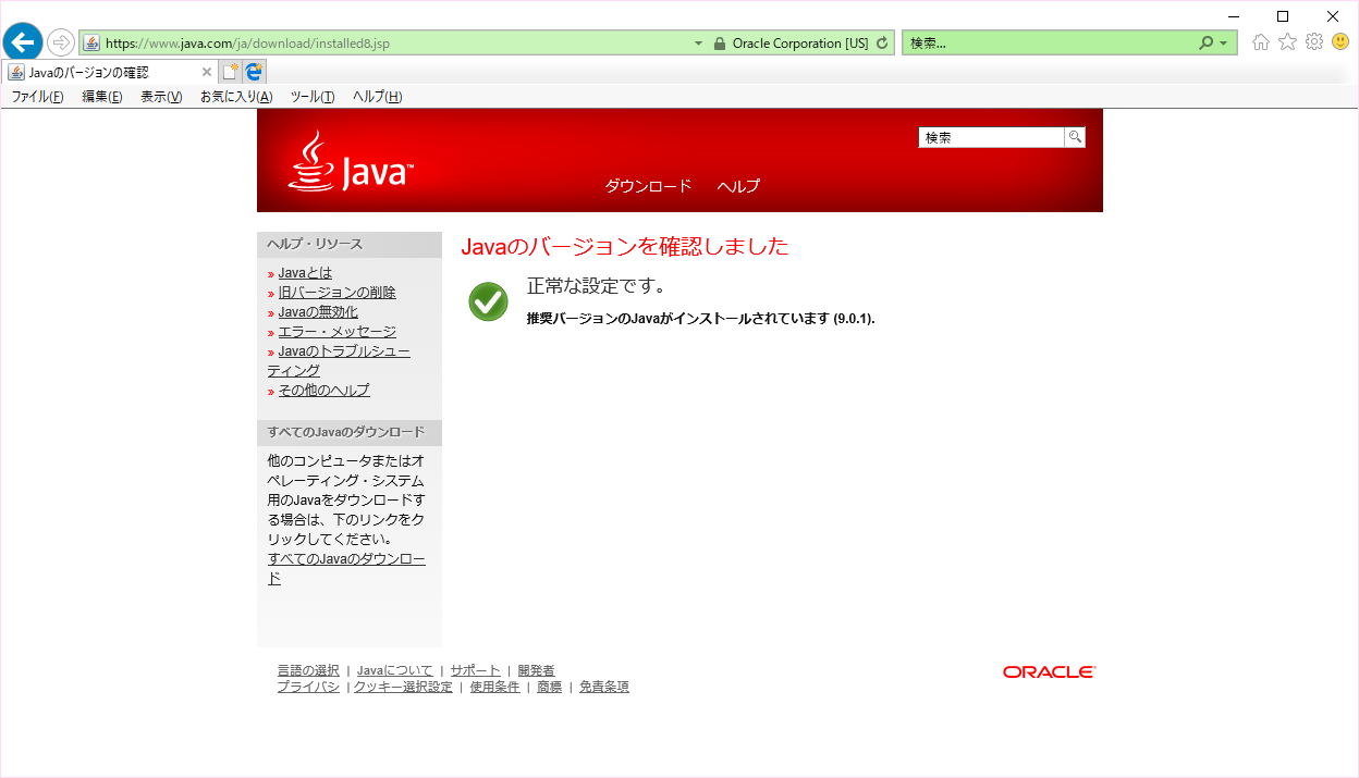 Java9_17.png