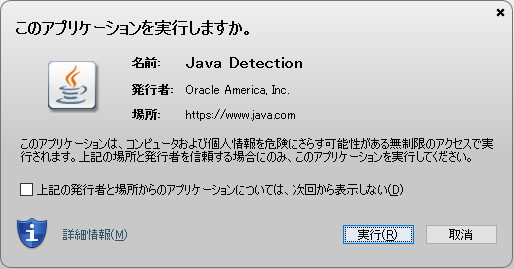 Java9_13.png