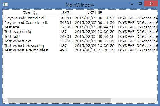 gridviewex-1.png