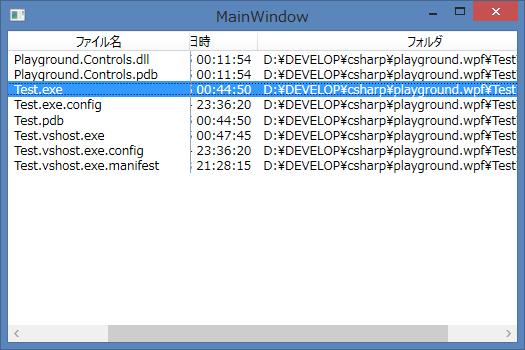 gridviewex-2.png