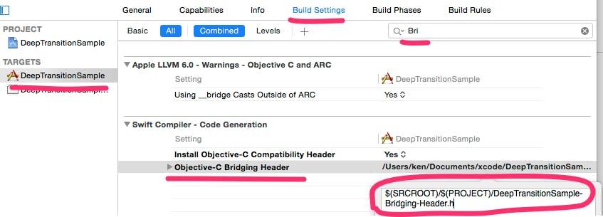 Swift:SwiftからObjectiveCのコードが参照できないときのチェック