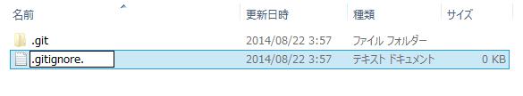 2014-08-22 03_59_53-sample.png