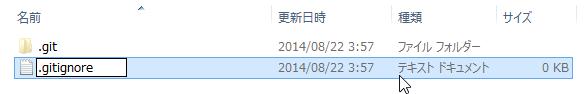 2014-08-22 03_58_50-sample.png